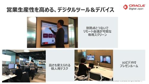 20190306_oracle seminar blog_13.jpg
