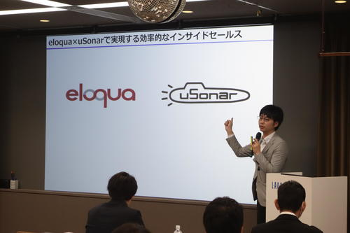 20190306_oracle seminar blog_18.jpg